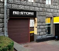 789985f3 Сервисный центр Restore на Прорезной - срочный ремонт телефонов ...
