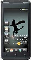 , HTC J Butterfly