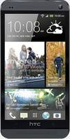 , HTC One M7 Dual SIM 802w